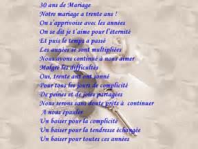 50 ans de mariage texte top du meilleur carte anniversaire de mariage avec texte gratuite à imprimer