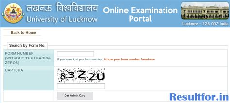 lucknow university ug regular ex exam admit card 2018 19