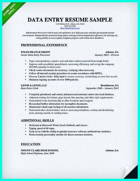 Data Entry Clerk Qualifications by 2695 Best Images About Resume Sle Template And Format