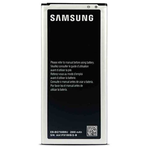 battery  samsung galaxy mega  eb bgbbu mah