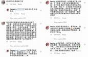 范瑋琪駁作秀 遭網友謾罵崩潰「恨吧,我全家暴斃你最開心」 - 娛樂 - 中時電子報