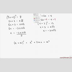 33 Using Square Roots To Solve Quadratic Equations Youtube