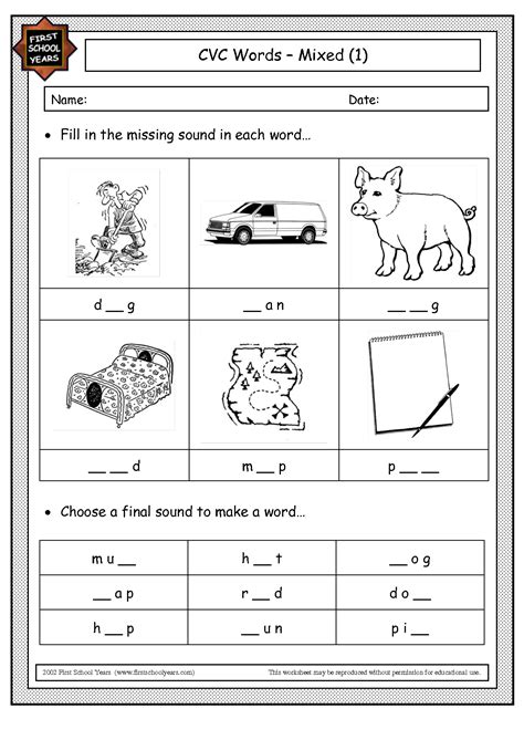 Printable Cvc Words Worksheets  18 Best Images Of Printable Cvc Worksheets Words Phonics