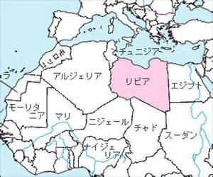 リビア:正式国名: 大リビア・アラブ ...