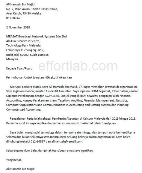 Contoh Surat Resume Dalam Bahasa Inggris by Contoh Surat Guarantee Letter Bahasa Indonesia Cover