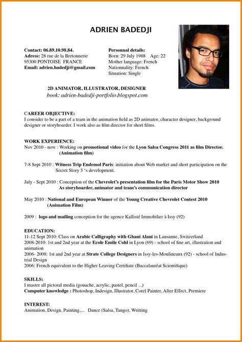 cv exle in for resume format