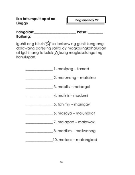 k to 12 grade 1 learning material in tongue base