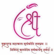 Ganesh Png Images For Wedding Cards   www.pixshark.com ...