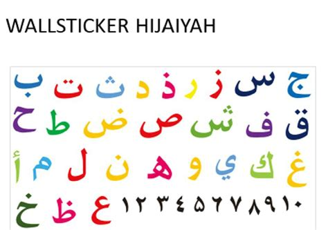 gambar wallpaper mewarnai hitam putih huruf hijaiyah anak
