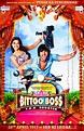 Bittoo Boss (2012) Hindi Full Movie - Big Movies Forum