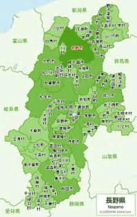 長野県:長野県 地図|ゼンリン地図サイト いつもNAVI