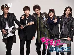 Shut Up Flower Boy Band. NEW DRAMA WITH INFINITE L ...