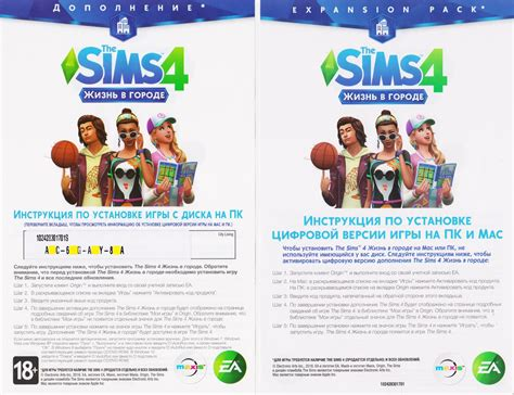 Buy The Sims 4 City Living Dlc Photo Cd Key And