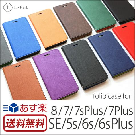 10001 0 financing for kitchen cabinets 楽天市場 iphone7 iphone7 plus iphone6s iphone6 10001