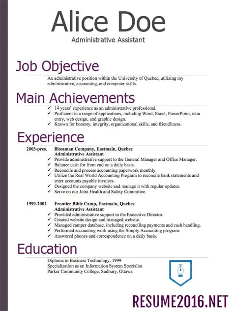 marketing entry level resume sles vault free blank