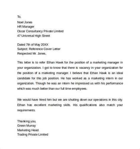 personal reference letter templates samples examples formats sample templates