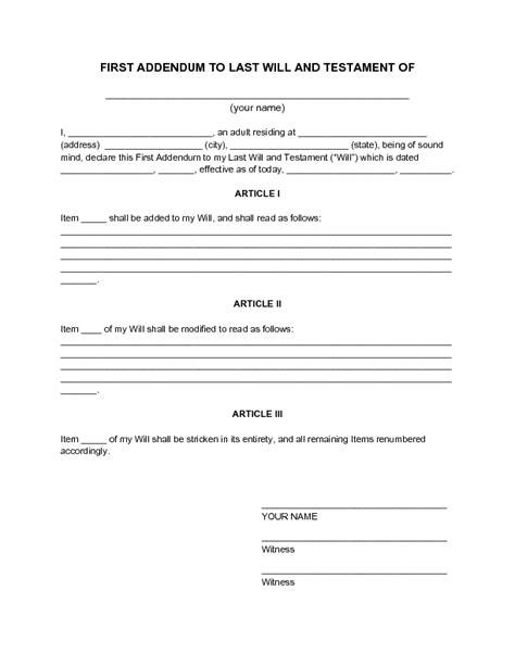 sample   printable documents