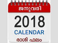 Download Malayalam Calendar 2018 Rashi Phalam, Panchangam