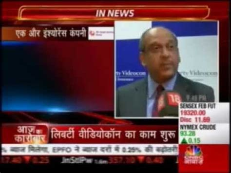 It is a joint venture between liberty citystate holdings pte ltd, a group company of us headquartered liberty mutual insurance group, a leading multinational property and casualty. Liberty Videocon General Insurance on CNBC Awaaz, Aaj Ka ...