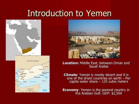 geography yemen