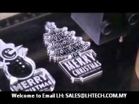 lh tech acrylic christmas light laser engraving