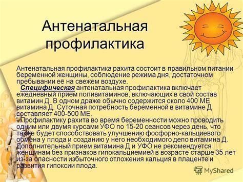 ИНСОЛЯЦИЯ & КЕО ~ РАСЧЁТ ~ ОБУЧЕНИЕ . ВКонтакте