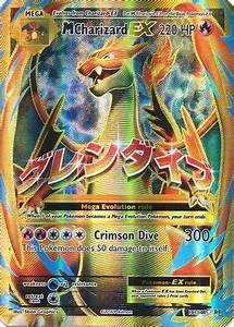 Mega Charizard EX - 101/108 - Full Art Ultra Rare - XY ...
