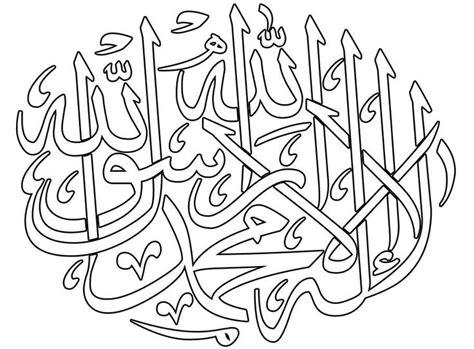 islamic coloring images  pinterest geometric