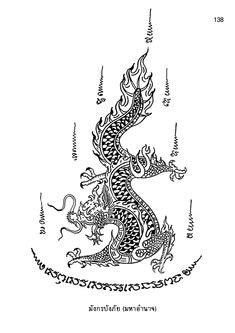 Yant Mangkorn Bung Pai: Mangkorn means dragon and in this Yant the dragon is spelled to protect