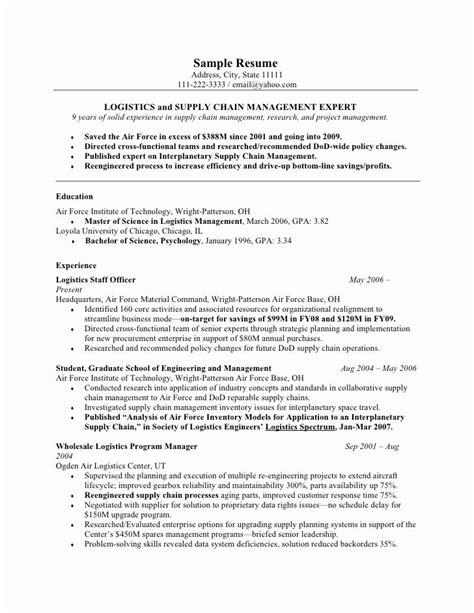 pin  resume objective sample