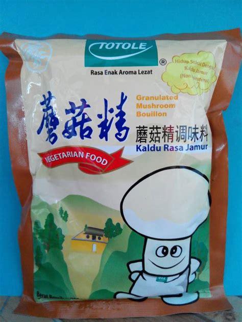 kaldu jamur alamie non msg jual kaldu jamur totole perisa tanpa msg uk 200gr