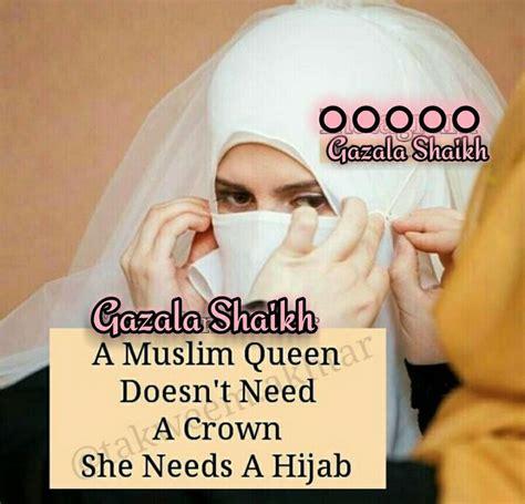 pin by gazala shaikh on islamic islam islam quran islamic quotes