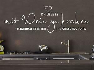Holzofen Für Küche Zum Kochen : wandtattoo mit wein zu kochen spruch klebeheld de ~ Orissabook.com Haus und Dekorationen