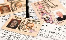 поменять права в гибдд после смены фамилии сколько стоит
