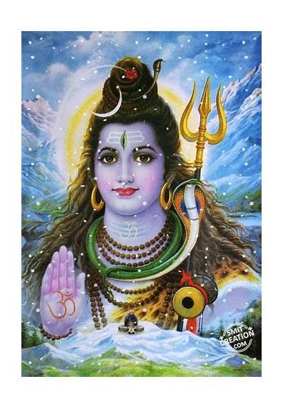 Shiva Lord God Hindu Krishna Animated Graphics