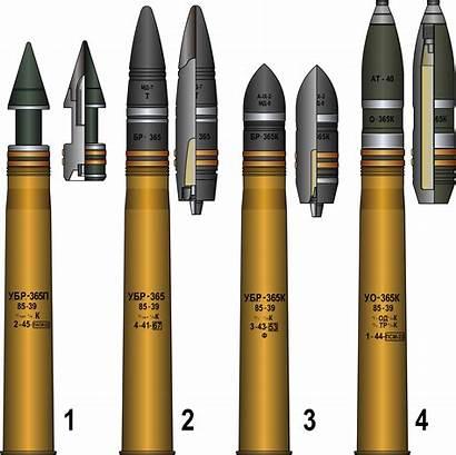 85mm Shells Russian Br Apcbc Apbc 365k