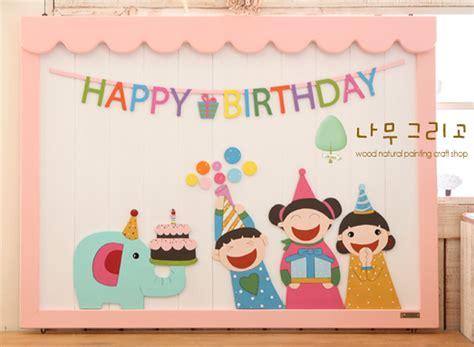 preschool and kindergarten classroom wall decorating ideas 975 | 6ac926852f3d23872d6e43a9c10dfc14