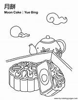 Festival Autumn Mid Moon Coloring Chinese Cake Printable Clipart Mooncake Cakes Sheets Craft Sheet Festivals Fall Printables Crafts Holidays Mandarin sketch template