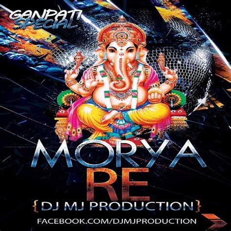 morya  edm mix dj mj production indian dj remix
