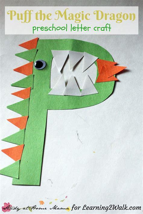 preschool letter craft p puff the magic crafts 687   1c23e840df4fdcdaddc78624e21c51e8