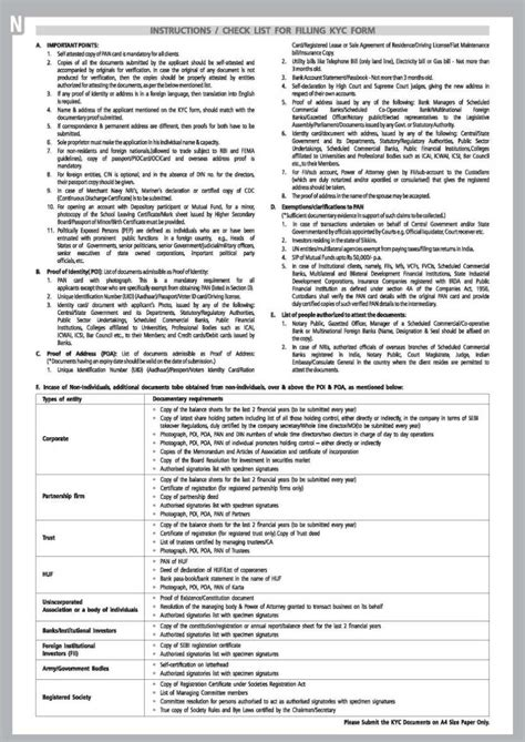 sbi online kyc form page 3 2018 2019 studychacha
