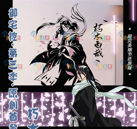 pegatina anime car decal sticker kuchiki