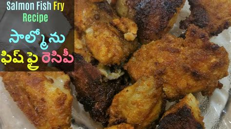 indian seafood recipes    salmon fish fry