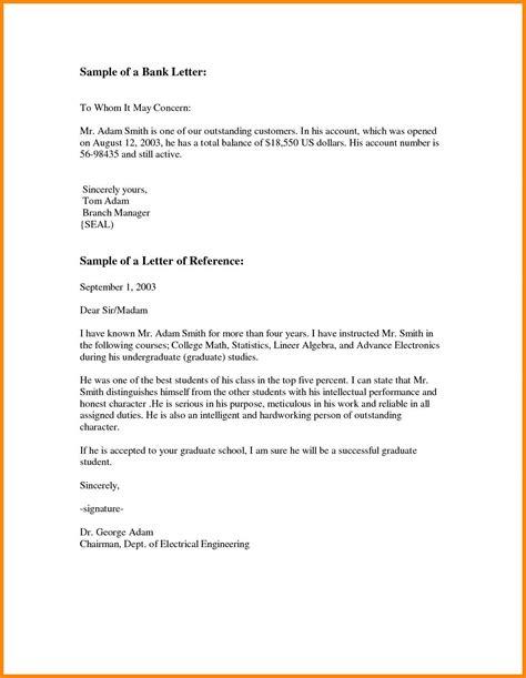 business letter dear full block  valid sample