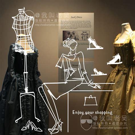 hanger model postshop window design clothing store layout