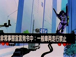 Neon Genesis Evangelion Animation Cel Eva Unit 01 Ready