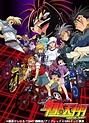 Idaten Jump - Watch Anime Online English Subbed
