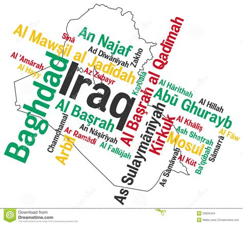 iraq map and cities stock images image 33933444
