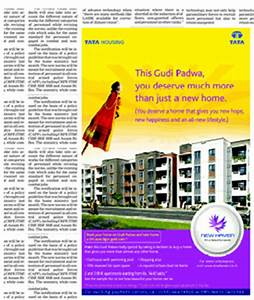 Property Display Advertisements in Newspapers - Booking Tips
