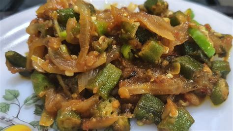 Why buy them when you can serve them homemade? Bhindi Recipe // Lady Finger Easy Recipe - YouTube